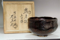 sale: Kato Sekishun (1870-1943) Tatsutanishiki glazed raku tea bowl
