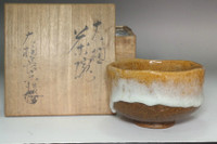 sale: Ohi Choraku (1902-1991) Vintage tea bowl in ohi ware