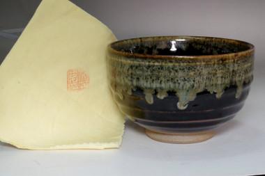 sale: Kawai Kanjiro? (1890-1966) Vintage tea bowl
