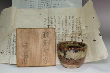 sale: Kato Shigetaka (1927- ) Vintage sake cup