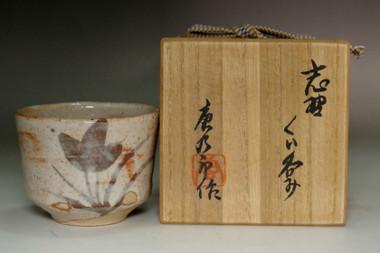 sale: Kato Tokuro (1896-1985) Vintage shino ware sake cup