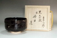sale: Raku 14th Kakunyu 'kuro raku chawan' black glazed tea bowl