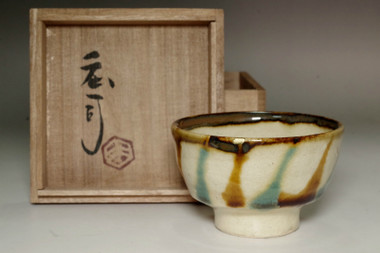 sale: Hamada Shoji Mongama Vintage small pottery tea bowl