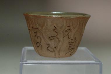 sale: Otagaki Rengetsu (1791-1875) Antique poem cup