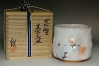 sale: Kato Takeshi 'shino chawan' vintage glazed tea bowl
