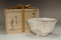 sale: Kato Yoshiemon 'hakeme chawan' blush marked tea bowl