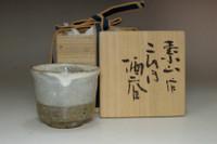 sale:  Kaneshige Sozan (1909-1995) sake cup