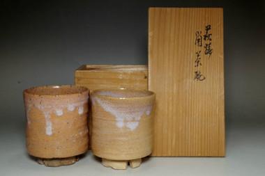 sale: Meoto yunomi - set of 2 Hagi pottery cups by 11th Saka Koraizaemon