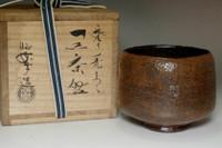 """sale: Sasaki Shoraku (1944- ) Raku Chojiro's """"Kamuro"""" style tea bowl"""