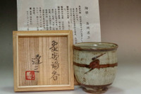sale: Shimaoka Tatsuzo (1919-2007) Vintage mashiko ware cup