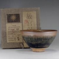 Chinese pottery bowl w box #2305