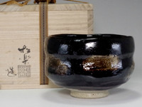 sale: KURO RAKU CHAWAN Japanese Pottery Tea Bowl W Box by Sasaki Shoraku