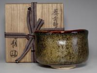 sale: SOBAYU CHAWAN - Pottery matcha bowl by Arakawa Toyozo #2318