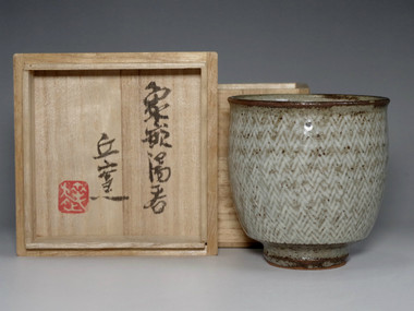 sale: Jomon inlay cup in mashiko pottery by Shimaoka Tatsuzo w shigned box