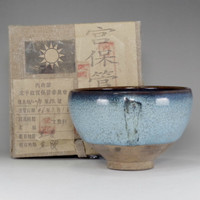 Chinese pottery bowl w box #2356