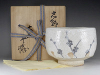 sale: Shino chawan - Japanese pottery bowl w tomobako by Arakawa Toyozo #2359