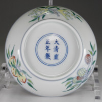 Small Chinese doucai plate w Yongzheng official porcelain mark #2370