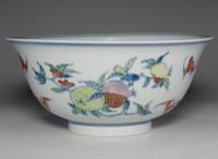 sale: Chinese doucai bowl w Yongzheng official porcelain mark #2372