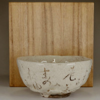 sale: WAKA CHAWAN - Antique poem pottery bowl by Otagaki Rengetsu