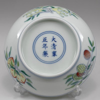 Small Chinese doucai plate w Yongzheng official porcelain mark #2387