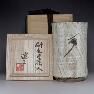 sale: HANAIRE Pottery Flower Vase in Masiko Ware by SIMAOKA TATSUZO