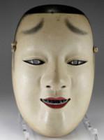 sale: JUROKU - Japanese lacquered noh mask - Young samurai Taira Atsumori