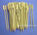 Teppo Gushi BBQ Bamboo Skewers 100pcs 7in