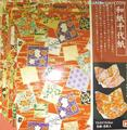 Yuzen Washi Origami Paper 15.0cm 8 sheets