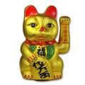 Beckoning Ceramic Maneki Neko Lucky Cat 11in