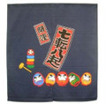 Daruma Noren Curtain Never Give up 33x35in