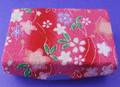 Japanese Lipstick Case w/Mirror #22636-5