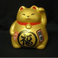 Gold Ceramic Maneki Neko Lucky Cat