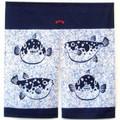 Japanese Noren Curtain Globefish 33.5x35.5