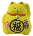 Yellow Ceramic Maneki Neko Lucky Cat