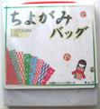 Origami Chiyogami Kit Paper with 50 Folding Instruction