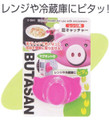 Piggy Shaped Silicone Handy Clip to hold hot plate