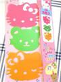 Sanrio Hello Kitty & Teddy Bear Bento/Cake/Cappuccino Stencil