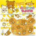 16 Sheets Japanese Origami Paper - Rilakkuma 6 Inches #0879