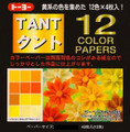 48 Sheets Japanese Tant Yellow Origami Paper-12 Shades of Yellow 6 Inches #2644
