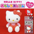 Sanrio Hello Kitty Iwako Puzzle Erasers - Assorted Colors Picked Randomly