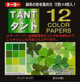 48 Sheets Japanese Tant Green Origami Paper-12 Shades of Green 6 Inches #2651