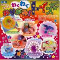 Japanese Origami Paper Kit - Toys #4643