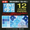 48 Sheets Japanese Tant Blue Origami Paper-12 Shades of Blue 6 Inches #2637