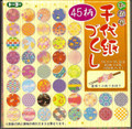 180 Sheets Japanese Origami Paper w/ Plastic Case-45 Pattern 6 Inches #9889