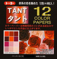 48 Sheets Japanese Tant Red Origami Paper-12 Shades of Red 6 Inches #2620