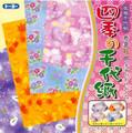 8 Sheets Japanese Washi Chiyogami Origami Paper Four Season 6 inches #9933