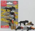 Iwako Japanese Gun Eraser Set