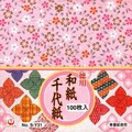 Origami Paper Washi Chiyogami Style 100 Sheets 10 Designs 6 inch