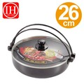 Sukiyaki Nabe Pan with Glass Lid for Induction Heating Stove IH