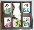 Porcelain Geisha Sake Set MT8/W